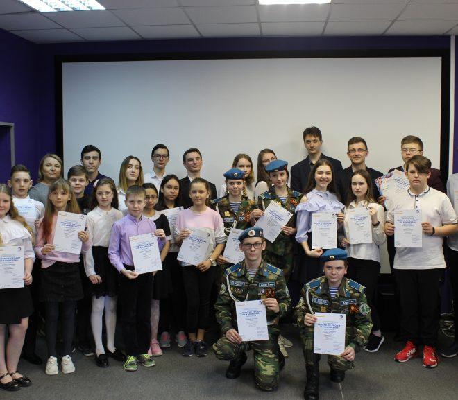 Дипломами Всероссийского конкурса награждены ученики нашей школы